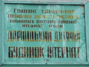 Поддержка Бюро переводов Ньюстрим–Центр